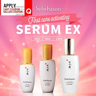 sulwhasoo first care serum review