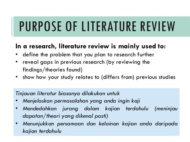 what is the purpose of a literature review